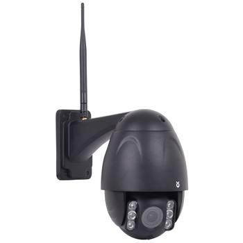 530436-1-camera-internet-ipcam-360-degres-fhd-de-kerbl.jpg